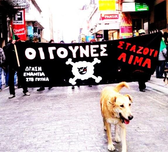 (Fotos)Atenas: Manifestación antiespecista contra la industria peletera