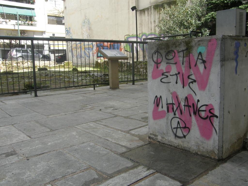 FUEGO A LAS MÁQUINAS